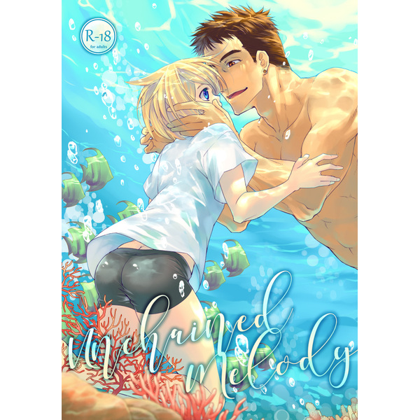 [Boys Love (Yaoi) : R18] Doujinshi - IRON-BLOODED ORPHANS / Norba Shino x Yamagi Gilmerton (Unchained Melody) / As Mission Imphal