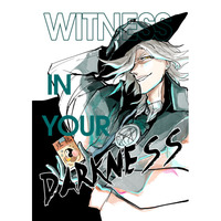 Doujinshi - Fate/Grand Order / Gudako & Edmond Dantes & Aozaki Touko (WITNESS IN YOUR DARKNESS) / Owen