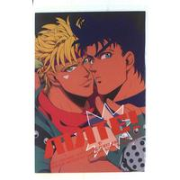 Doujinshi - Jojo Part 2: Battle Tendency / Joseph x Caesar (MATE! 恋ってやつ!?) / Zrespection