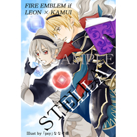 Doujinshi - Novel - Fire Emblem if / Leo x Kamui (STELLA) / 東の桜、西の月