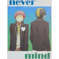 Doujinshi - Blue Exorcist / Suguro x Renzo (never mind) / モノクロサイド