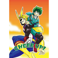 Doujinshi - Manga&Novel - Anthology - My Hero Academia / Midoriya Izuku x All Might (CHEER UP!) / かわらみあ+漢天国