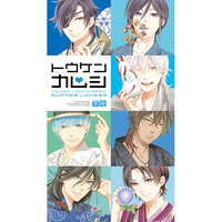 Doujinshi - Touken Ranbu (トウケンカレシ-SUMMER LOVERS-) / Komae Salon