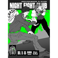 [Boys Love (Yaoi) : R18] Doujinshi - Novel - Blood Blockade Battlefront / Klaus V Reinhertz x Steven A Starphase (NIGHT FIGHT CLUB) / やさしい肋骨