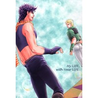 Doujinshi - Jojo Part 2: Battle Tendency / Joseph x Caesar (My LIFE with Your LIFE) / 三年果実