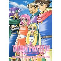 Doujinshi - Novel - Anthology - Final Fantasy V / All Characters (Final Fantasy) (TOMORROW IS ANOTHER DAY あしたはあしたの風が吹く) / TOMCAT