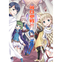 Doujinshi - Fire Emblem Series / All Characters (毎日参戦!) / Omoshiro Tororokonbu