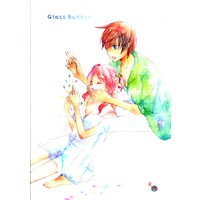 Doujinshi - Tales of Graces / Asbel Lhant x Cheria Barnes (Glass Button) / きらり☆