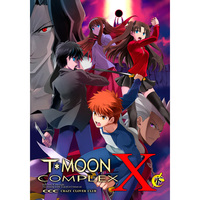 Doujinshi - Compilation - Tsukihime / All Characters (Fate Series) (T*MOON COMPLEX X 下巻) / CRAZY CLOVER CLUB