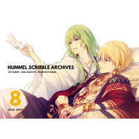 Doujinshi - Illustration book - Omnibus - Compilation - HUMMEL SCRIBBLE ARCHIVES vol.8 / hummel