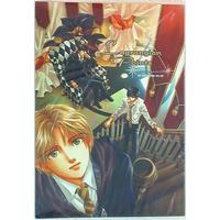 Doujinshi - Harry Potter Series / Ron Weasley & Harry Potter (Lagrangian Points) / Shisinden