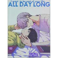 Doujinshi - Yuri!!! on Ice / Victor x Katsuki Yuuri (ALL DAY LONG) / confeito
