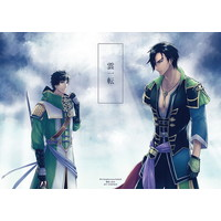 Doujinshi - Dynasty Warriors / Xu Shu x Fa Zheng (雲一転) / STAR FRUIT