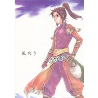 Doujinshi - Dynasty Warriors / Ling Tong & Kannei (風向き) / 銀色すなご