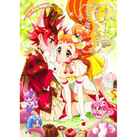Doujinshi - Kirakira☆Precure A La Mode / All Characters (Pretty Cure) (クレームランベルセは甘くない) / ZOOYA!