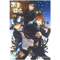 Doujinshi - Blue Exorcist / Renzo x Rin (あまはら) / CELLOPHANE
