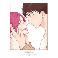 [Boys Love (Yaoi) : R18] Doujinshi - Free! (Iwatobi Swim Club) / Sosuke x Rin (This is Love) / MGCS