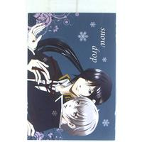 Doujinshi - K (K Project) / Kuro x Shiro (snow drop) / WILD FLOWER
