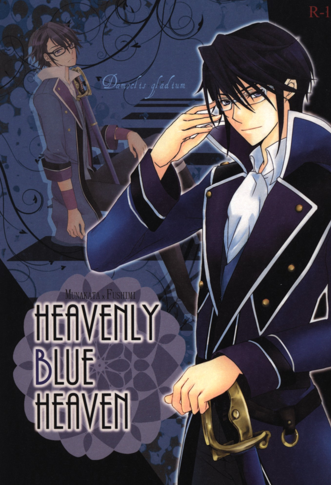 [Boys Love (Yaoi) : R18] Doujinshi - K (K Project) / Reisi x Saruhiko (HEAVENLY BLUE HEAVEN) / cresc.