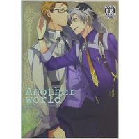[Boys Love (Yaoi) : R18] Doujinshi - Tales of Xillia2 / Julius x Ludger (Another world) / Sougetsutei