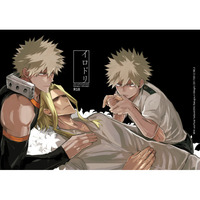 [Boys Love (Yaoi) : R18] Doujinshi - My Hero Academia / Bakugou Katsuki x All Might (イロドリ) / 眼路