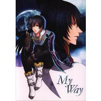 Doujinshi - Tales of Xillia / Gaius x Jude Mathis (My Way) / 路地裏