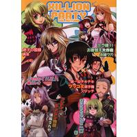 Doujinshi - Anthology - Tales of Xillia / All Characters (Tales Series) (XILLION PARTY VOL.AUTUMN *アンソロジー 秋)