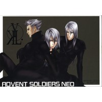 Doujinshi - Final Fantasy VII / All Characters (Final Fantasy) (ADVENT SOLDIERS NEO) / NO RESET CLUB