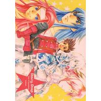 Doujinshi - Tales of Symphonia / All Characters (Tales Series) (Starry Drop) / Danchi Pet Kinshirei