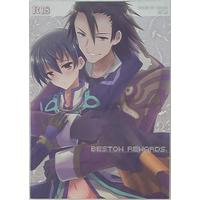 [Boys Love (Yaoi) : R18] Doujinshi - Tales of Xillia / Alvin x Jude Mathis (BESTOW REWARDS) / upset*