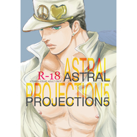 [Boys Love (Yaoi) : R18] Doujinshi - Jojo Part 3: Stardust Crusaders / Jyoutarou x Jyosuke (ASTRAL PROJECTION 5) / 山本ハーレム