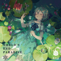 Doujin Music - WORLD'S END PARADISE / 魂音泉 (Tamaonsen)