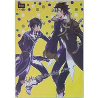 [Boys Love (Yaoi) : R18] Doujinshi - Tales of Xillia / Jude Mathis x Alvin (with glosses on) / キヨ