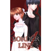 Doujinshi - Novel - Ghost Hunt (BORDER LINE 1) / Seraphita