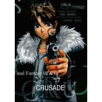 Doujinshi - Final Fantasy VIII / All Characters (Final Fantasy) (CRUSADE) / さるのやかた