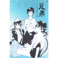 Doujinshi - Blue Exorcist (兄弟) / Desire Life