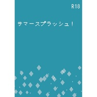 [Boys Love (Yaoi) : R18] Doujinshi - Novel - K (K Project) / Reisi x Saruhiko (サマースプラッシュ!) / snowflake