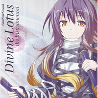 Doujin Music - Divine Lotus the Instrumental / EastNewSound