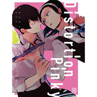 [Boys Love (Yaoi) : R18] Doujinshi - Novel - Yowamushi Pedal / Arakita x Toudou (Distortion pinky) / シニカルメッセージ