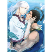 [Boys Love (Yaoi) : R18] Doujinshi - The Heroic Legend of Arslan / Daryun x Arslan (ささめく水音) / Kyusuisei Polymer