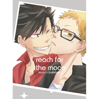 Doujinshi - Haikyuu!! / Kuroo x Tsukishima (reach for the moon) / 縁側。