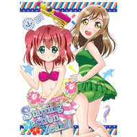 Doujinshi - Love Live! Sunshine!! / Kurosawa Ruby x Kunikida Hanamaru (Starting action Yeah!!) / Angel Heart