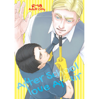 [Boys Love (Yaoi) : R18] Doujinshi - Shingeki no Kyojin / Levi x Erwin (After School Love Affair) / いぬやっこ