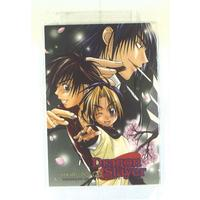 Doujinshi - Hikaru no Go / All Characters (Dragon Slayer) / 孔明党/スペシャルアントラーズ