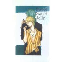 [Boys Love (Yaoi) : R18] Doujinshi - Lucky Dog 1 / Bernardo x Giancarlo (Sweet Sweet Jelly) / No-07