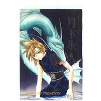 Doujinshi - Final Fantasy VII / Zack & Vincent & Cloud (月下氷人) / 地球堂