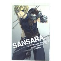 [Boys Love (Yaoi) : R18] Doujinshi - Final Fantasy VII / Sephiroth x Cloud Strife (SANSARA) / Harpy Killer