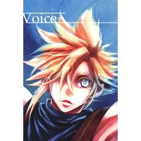 Doujinshi - Final Fantasy VII / Zack Fair x Cloud Strife (Voice) / 400A