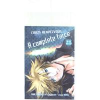 [Boys Love (Yaoi) : R18] Doujinshi - Novel - Final Fantasy VII / Sephiroth x Cloud Strife (CRAZY RENDEZVOUS A complete farce) / ERY'S & Plough