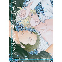 [Boys Love (Yaoi) : R18] Doujinshi - ONE PIECE / Zoro x Sanji (ベイビーブルーアイズラバー) / pesca